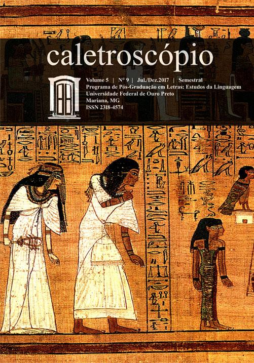 Detalhe do Papiro d'O Livro dos Mortos (c. 1300 a.C.). British Museum, Londres.